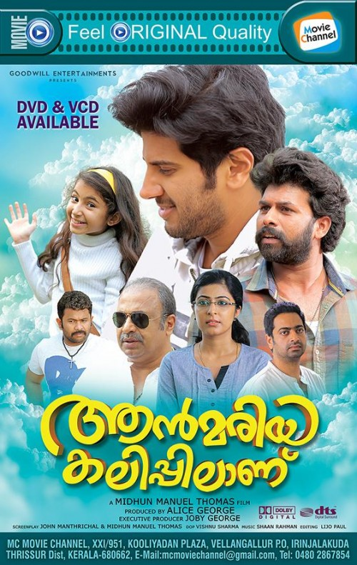 Aanmaria Kalippilaanu DVD malayalam Download
